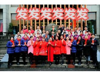 没鞭炮更红火,湖北一酒店新年开张尽显传统中国美
