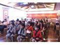 武汉天心书院:用汉字节奏读出文章的意境与画面