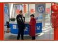 """太铁介休东站:""""休贤""""春之声让旅客体验更美好"""